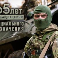 Os 65 anos da Forças Especiais da Rússia, as temidas SPETSNAZ
