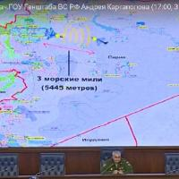 In a press conference October 3rd, Chief of the Main Operational Directorate of the General Staff of the Russian Armed Forces Andrei Kartapolov detailed the Russia Air  Group Operations in Syria. In the screen details of aerial recognition exercise between Russian and USAF iver Syrian skies.