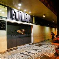 Sede da Folha de São Paulo foi atracada na noite de 31 de Agosto 2016. Foto - Folha