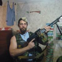 UCRANIA - Serviço de Segurança da Ucrânia prende mercenário brasileiro Rafael Lusvargui.