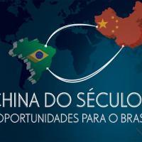 BR-CN - A China do Sec XXI: Oportunidades para o Brasil