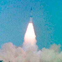 O foguete VLS só seria lançado pelo Brasil na Base de Alcântara em 1997