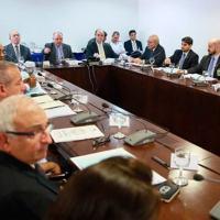 Reunião Plenária do Comitê de Desenvolvimento do Programa Nuclear Brasileiro - Foto: Divulgação/MEC