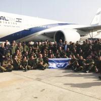 Assim que a aeronave da El Al tocou o solo brasileiro no último domingo (27) à noite com uma equipe das forças de defesa do Estado de Israel, houve  uma mudança imediata de foco na abordagem da tragédia de Brumadinho.