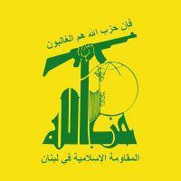 A Polícia Federal reúne desde 2008 provas de que traficantes ligados ao grupo terrorista Hezbollah, que domina o sul do Líbano, atuam em nosso país em parceria com o PCC.