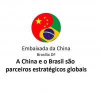 Horas depois de o STF ter liberado e tornado público e transcrição da reunião ministerial do dia 22 Abr 2020, a Embaixada da China emitiu este documento.
