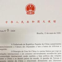 Facsimile da carta enviada pela Embaixada da China no Brasil à Câmara dos Deputados, solicitando não comemorar a nova liderança de Taiwan.