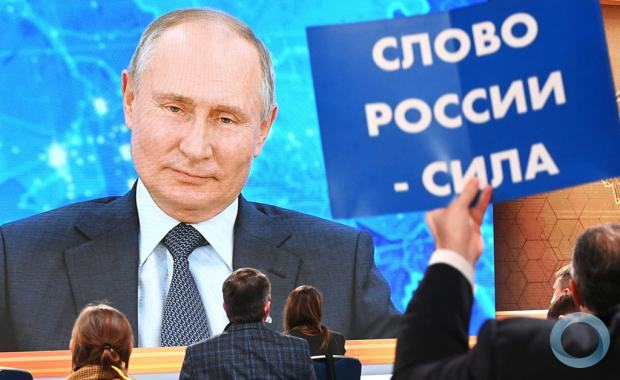 The President of Russia held his annual news conference.
