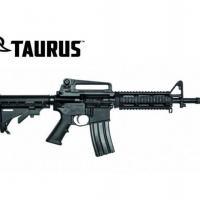 Taurus Armas fecha venda de 12 Mil  fuzis T4 para o Exército das Filipinas