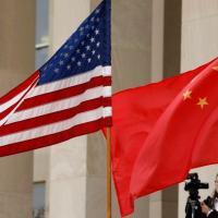 Bandeiras dos EUA e China