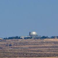 """A área da Central Nuclear de Dimona é considerado um dos pontos """"intocáveis"""" para ataques, tanto terroristas como do exterior."""