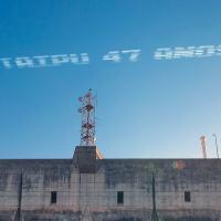 Esquadrilha da Fumaça encerra passagem pela fronteira com homenagem à Binacional Itaipu aos 47 Anos