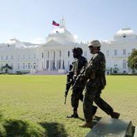 Intervenção dos  Marines dos EUA no Haiti (março de 2004)