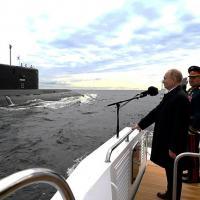 Parada Naval  São Petersburgo -325 anos da Marinha Russa