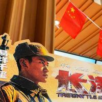 A Batalha do Lago Changjin já arrecadou R$ 3,4 bilhões em duas semanas de exibição