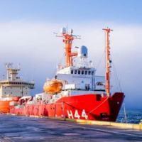 """Navio de Apoio Oceanográfico """"Ary Rongel"""" em Punta Arenas, no Chile"""